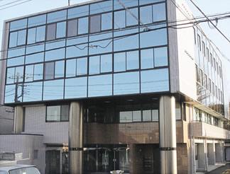 神奈川県教職員組合